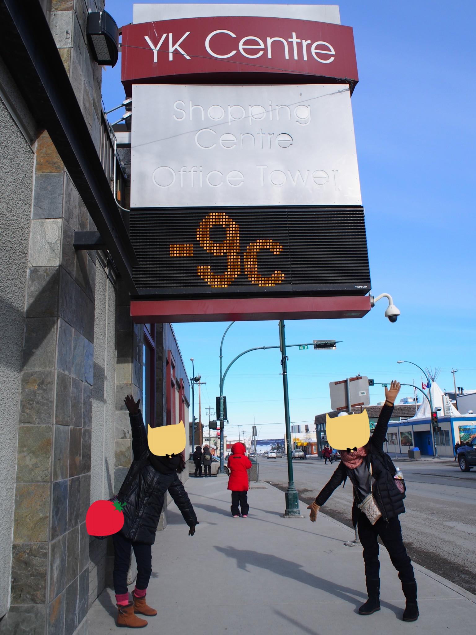 イエローナイフ旅行の服装についてオーロラ観測時の防寒対策も