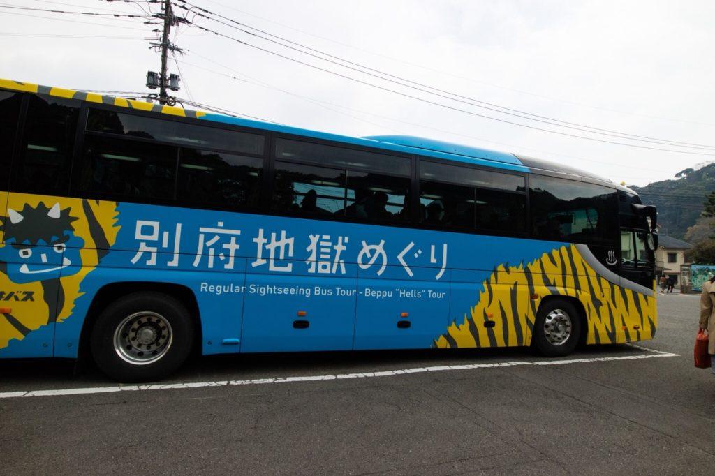 別府地獄めぐり バスツアー